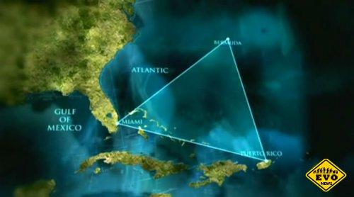 Знаменитый Бермудский треугольник (Статья)