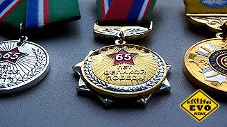Технологии производства медалей (Статья)