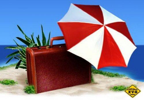 Как отправиться в отпуск