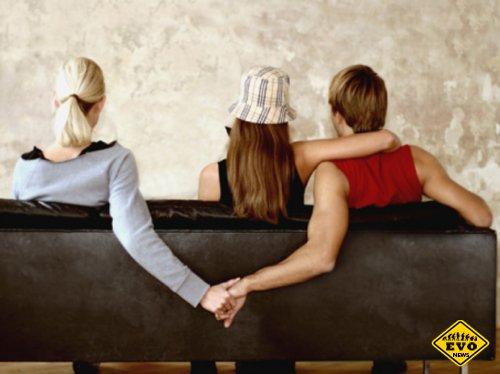 Как избежать семейных измен