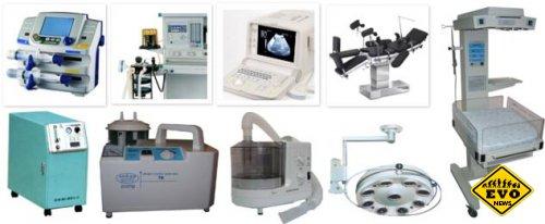 Классификация медицинского оборудования