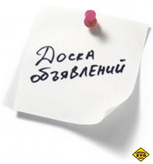 Преимущество бесплатных объявлений онлайн на Прован.ру