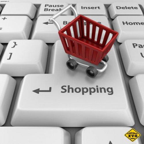 Сервис Tatet.ua.  Все предложения интернет магазинов Украины