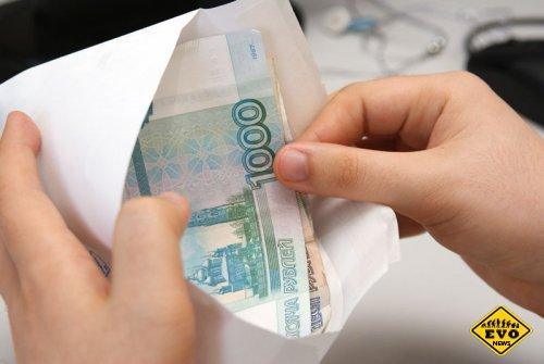 7 конвертов семейного бюджета