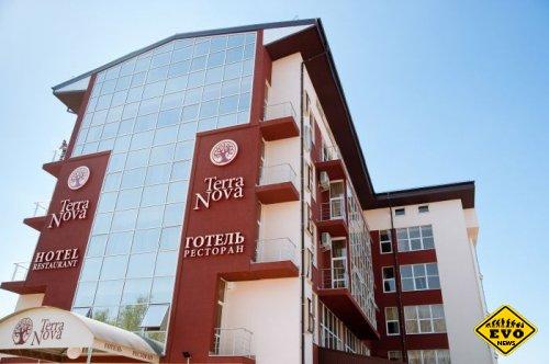 Комфортный отдых в гостинично-ресторанном комплексе «Терра Нова»