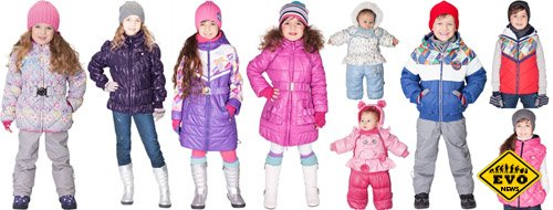 Утепленная одежда для ребенка. Правила выбора