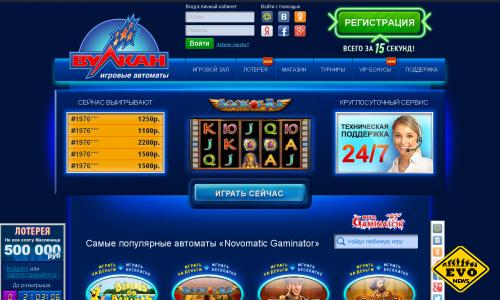 Казино Вулкан Ставка – новые грани виртуальных игр