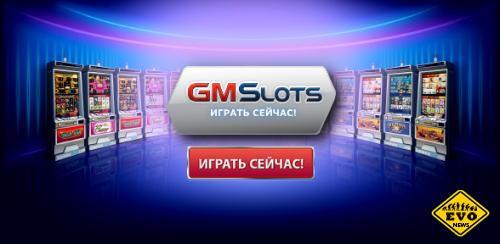 ������������� ���� casino-gmslots