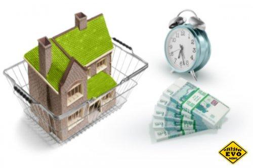 Как произвести впечатление на покупателя недвижимости?