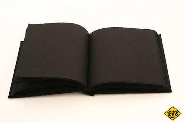 Что такое черная книга?