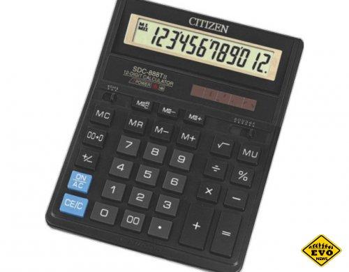 Калькулятор мощнее космического аппарата Вояджер