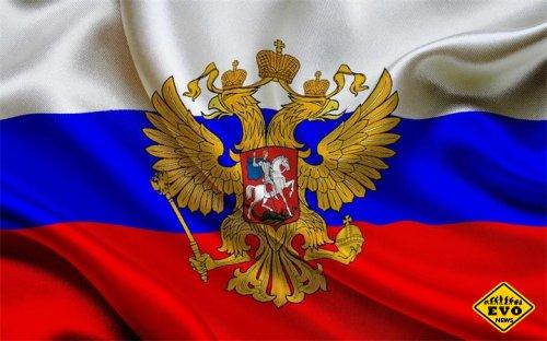 Масса суши России больше, чем у Плутона