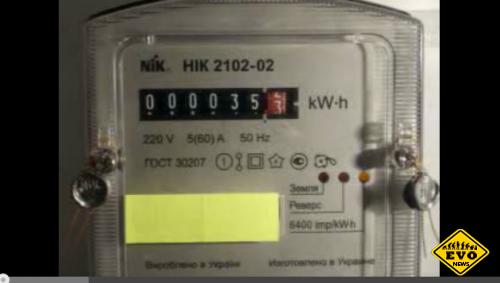Вопрос учёта потребления электроэнергии признан стратегическим