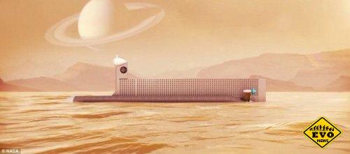 NASA хочет отправить подводную лодку для исследования морей Титана