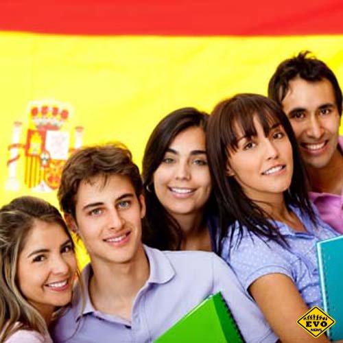 Курсы испанского: как реализовать мечту?