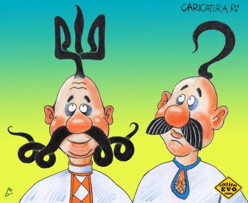Смешные украинские слова и словосочетания