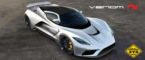 Hennessey Venom F5 за $1,200,000 (100 км /2,5 сек)