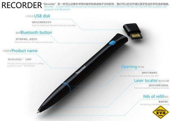 Recorder - ручка что записывает данные в txt файл