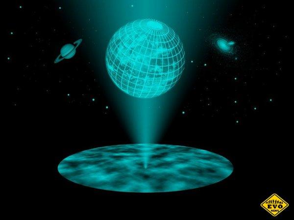Физики считают, что мы живем в гигантской голограмме