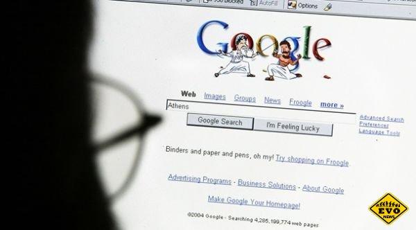 Индийский подросток разработал поисковик, что на 47% эффективнее Google