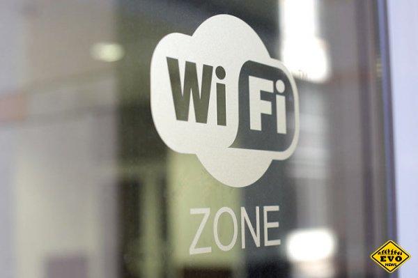 Wi-Fi - вреден для здоровья человека