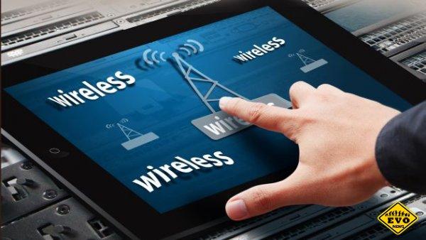 Как ускорить свой домашний Wi-Fi  (Полезные советы)