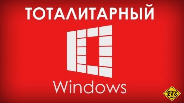 Microsoft начала деактивацию пиратских копий Windows 10