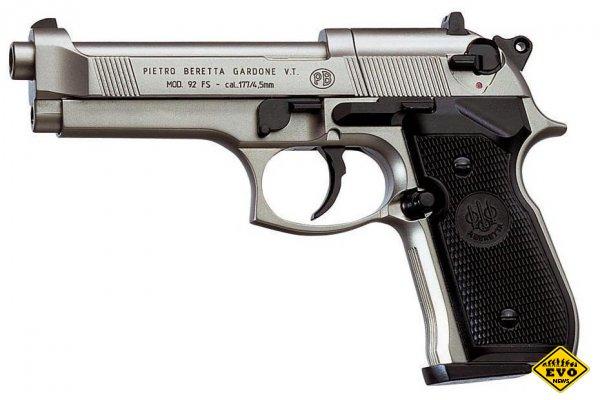 Пневматический пистолет. Советы по выбору