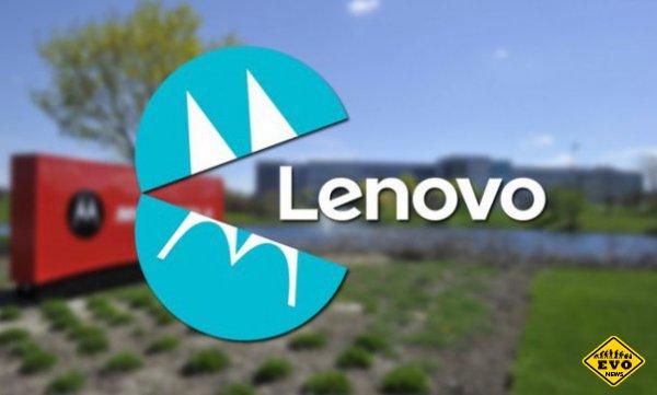 Lenovo прекращает выпуск смартфонов