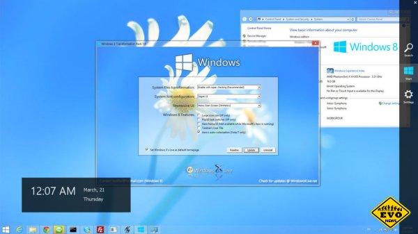 Microsoft тайком загружает следящие файлы Windows 7 и 8