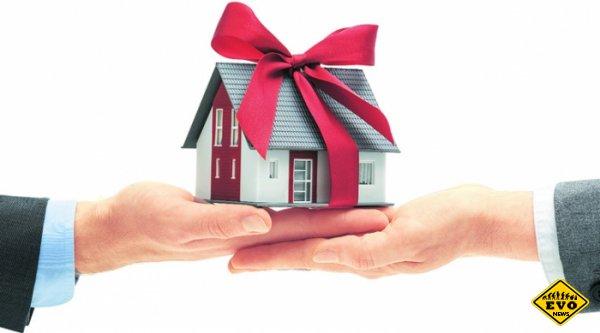 Подарить квартиру и получить квартиру в дар: что важно знать