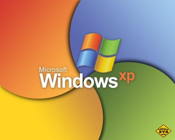 Обновления Windows XP возвращаются