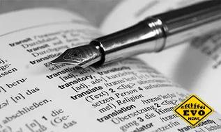 Для чего нужен языковой перевод сайта?