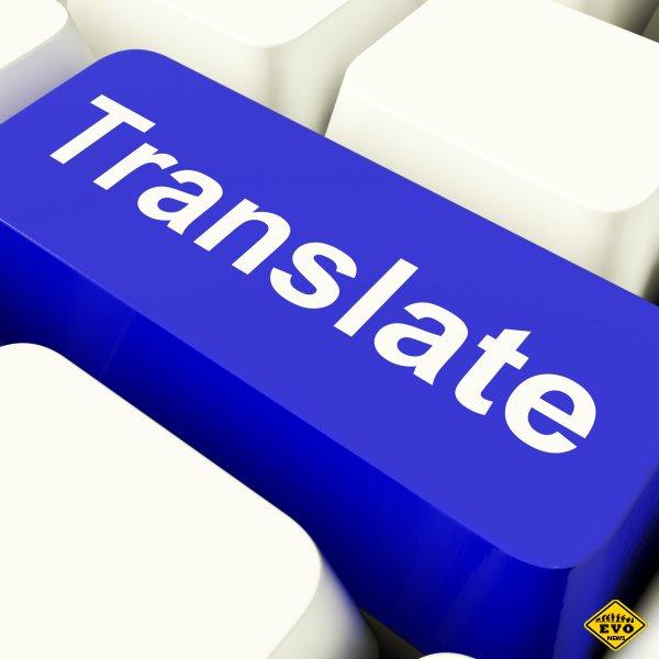 Качественные услуги переводчика с русского на китайский язык