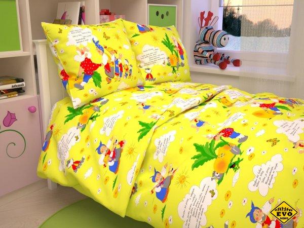 Детские постельки
