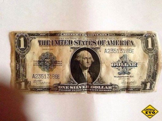 В 1923 году один доллар США стоил 2 352 941 рубль