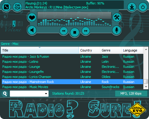 RadioSure 2.2.1044 + Portable + Skins