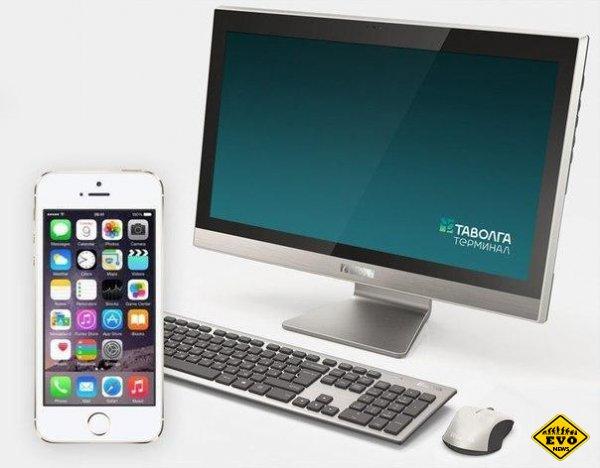 ПК на российском процессоре «Байкал» оказался слабее iPhone 5s