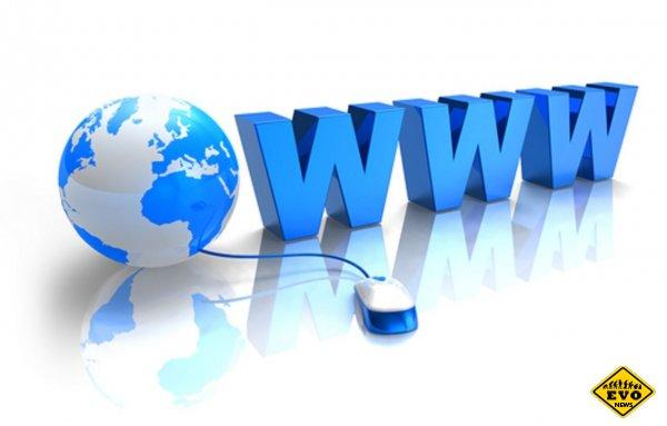 Успешный сайт с компанией 2domains