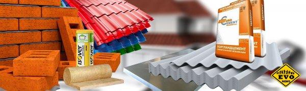 Как правильно выбрать строительные материалы?