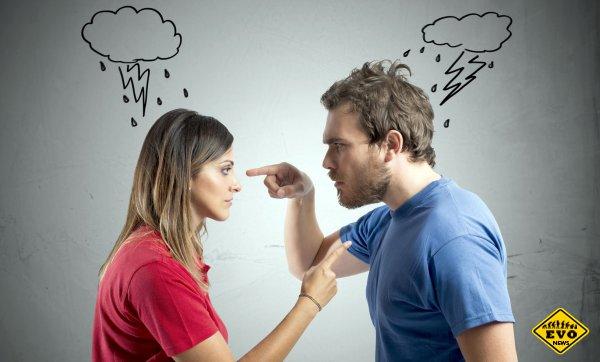 Правила безопасной ссоры