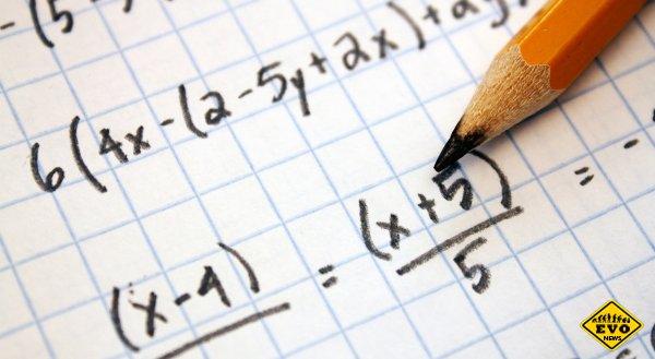 Что изучает финансовая математика