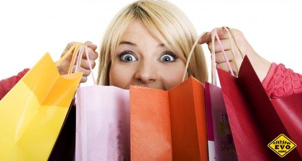 Магазин одежды больших размеров