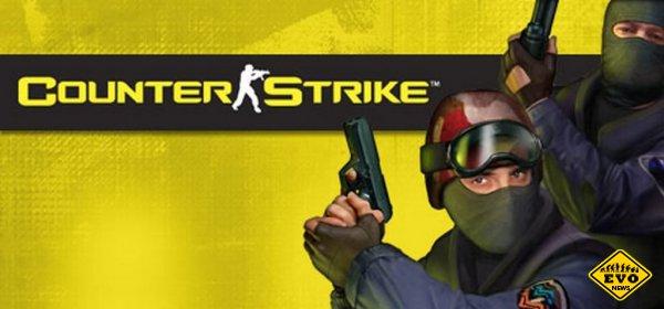 Легендарный шутер  Counter-Strike 1.6