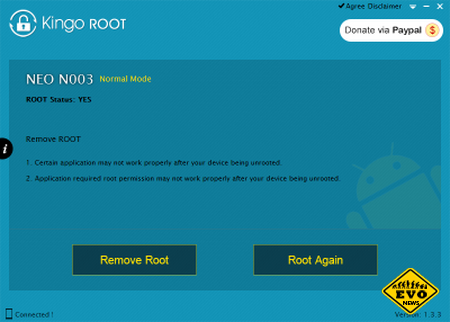 Kingo Android Root 1.4.5.2664 - получить root права администратора
