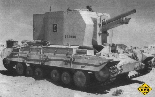 Самоходное орудие «Bishop» 1942 г.