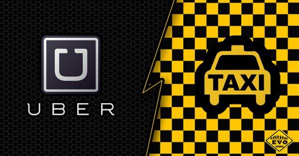 Uber - конкурент такси уже в Украине: Что вам нужно знать