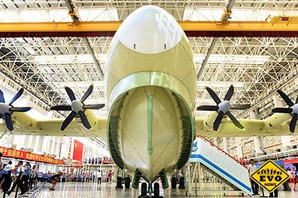Крупнейший в мире самолет-амфибия построен в Китае