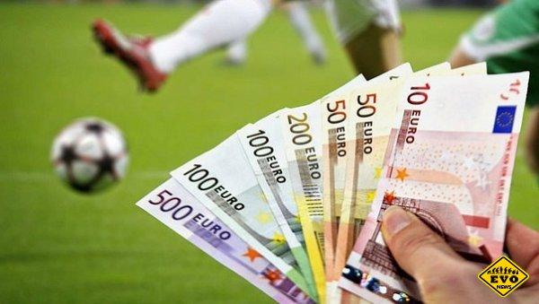 Тотализатор футбол на деньги