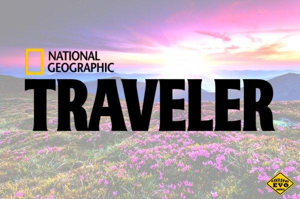 National Geographic Travel выбрал лучшие снимки 2016 года